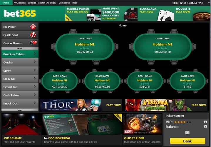 Bet365 Poker bonus info and Bet 365 Poker bonus code